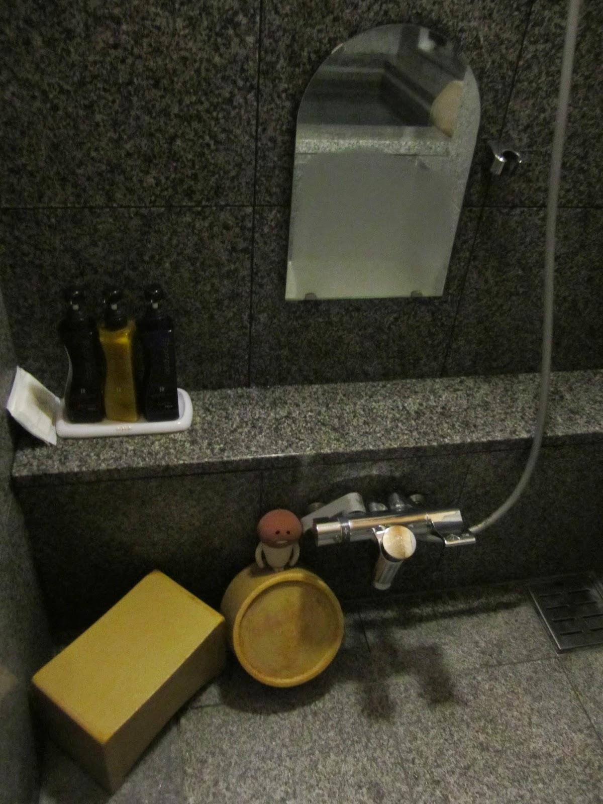 Hotel Neuschloss Otaru bath