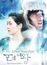 ซีรี่ส์เกาหลี Snow Queen
