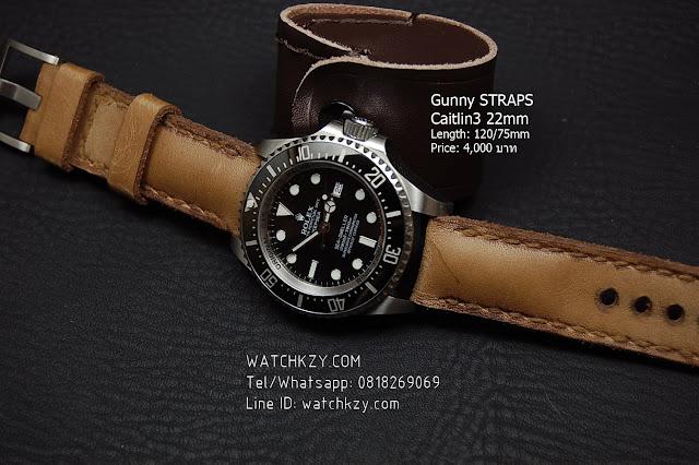 สายนาฬิกาหนังสำหรับ Rolex Deepsea แนว Vintage
