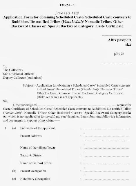 Application Letter Sample For Summer Job