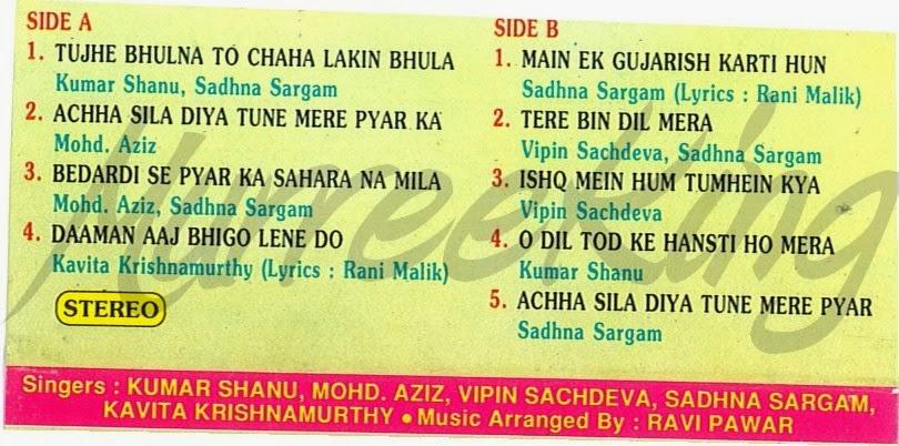 Tujhe Bhulna To Chaha Lyrics - Bewafa Sanam   Anuradha ...