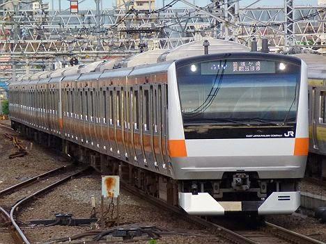 中央線 快速 箱根ヶ崎・武蔵五日市行き E233系