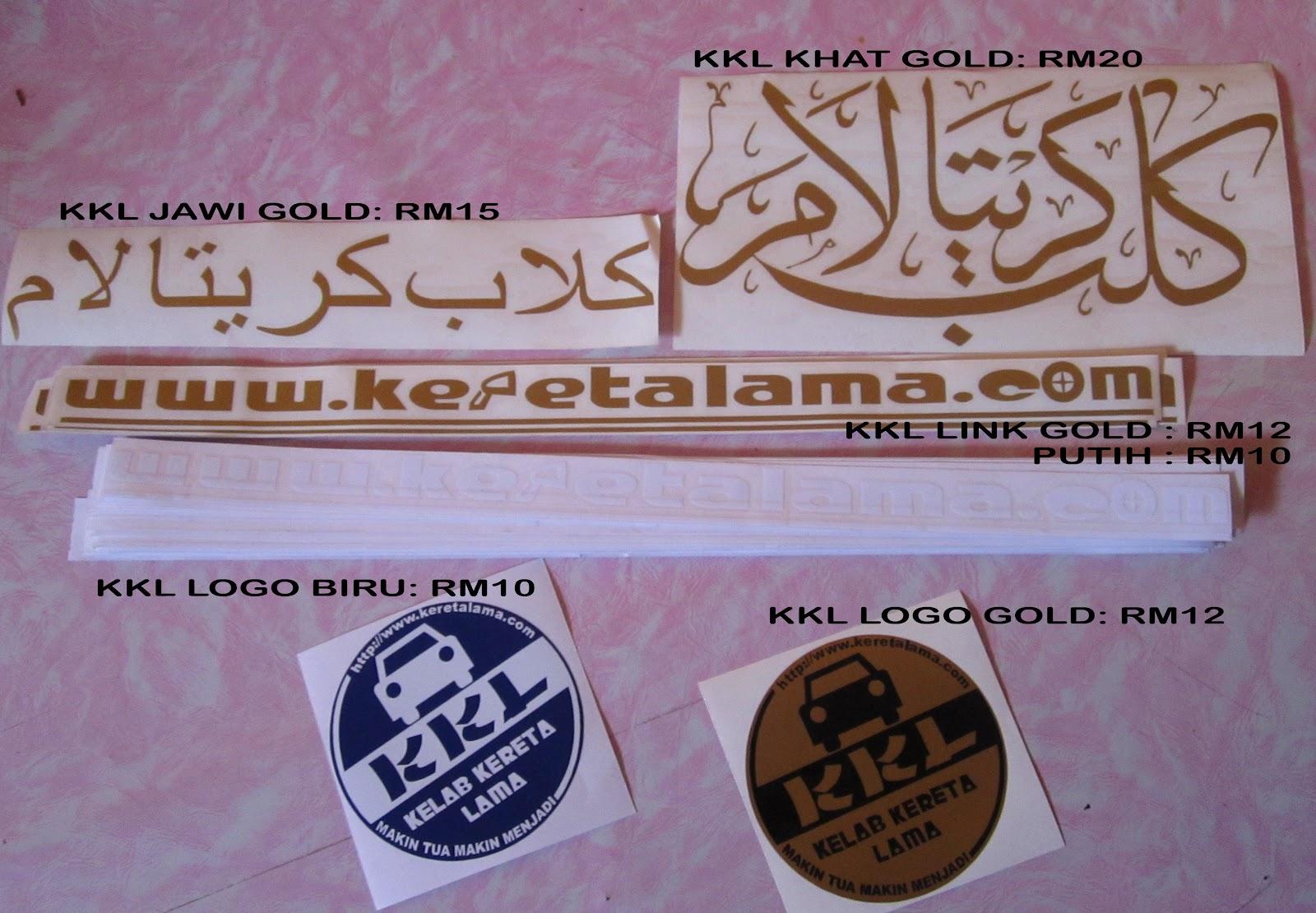 Macam - Macam Dok Ada..: Sticker Official KKL