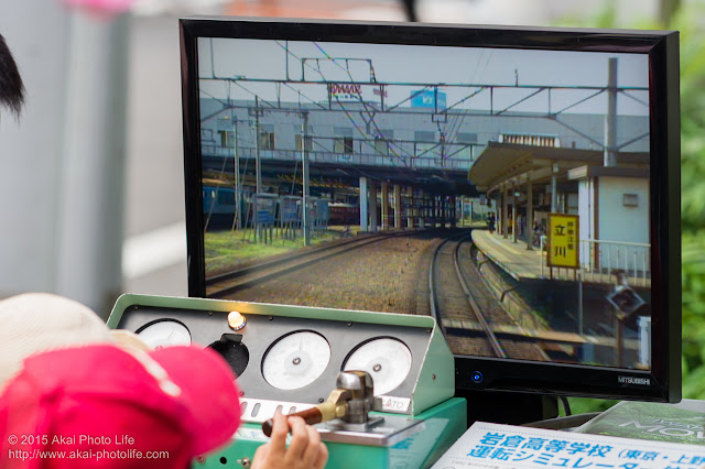 岩倉高等学校鉄道模型部