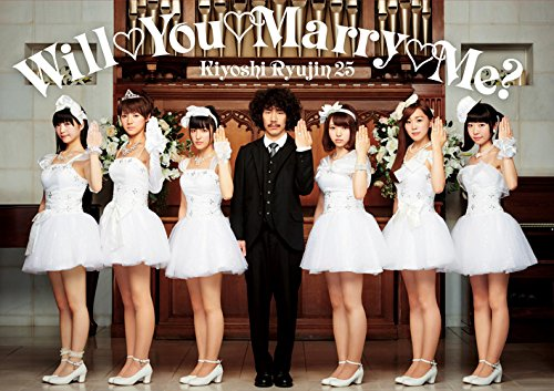 清竜人25 – Will You Marry Me?/Kiyoshi Ryujin25 – Will You Marry Me? (2014.11.12/MP3/RAR)