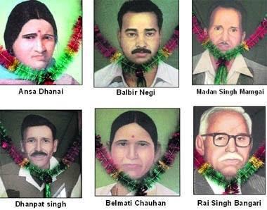 Image result for उत्तराखंड का गठन