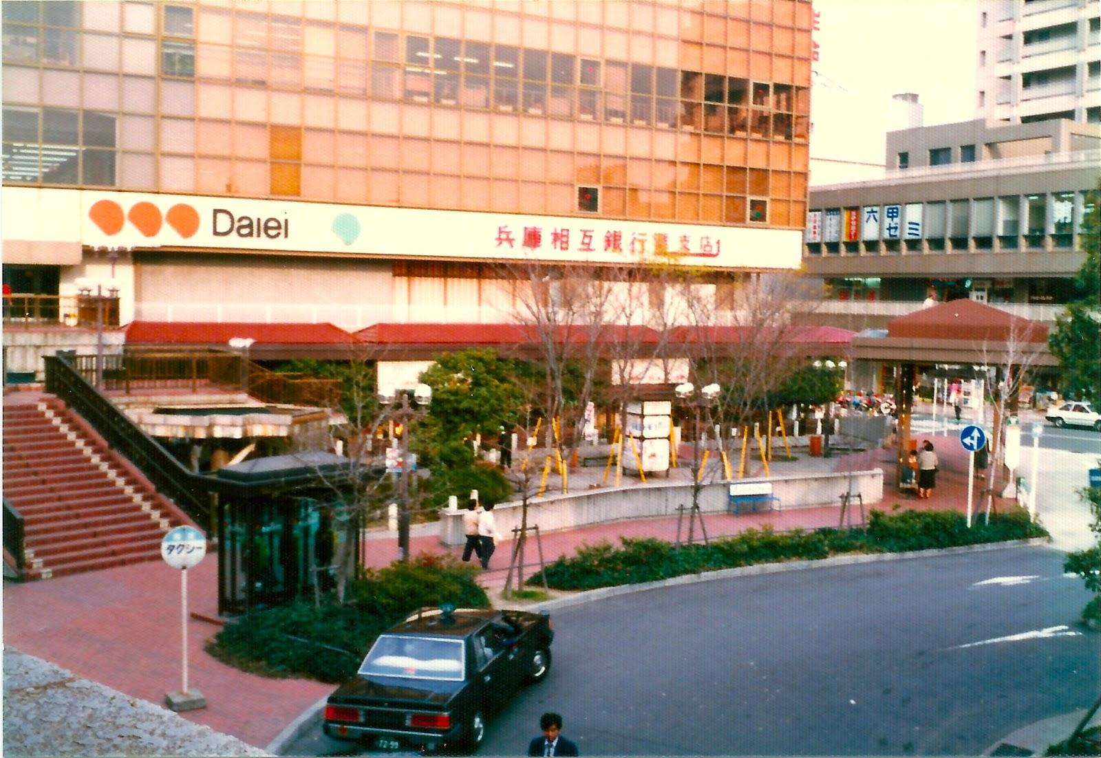 JR六甲道駅.南側駅前広場から ...