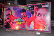 Cinema Choopista Maava audio launch-thumbnail-1