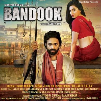 HD Online Player (malayalam movie Gangoobai free downl)