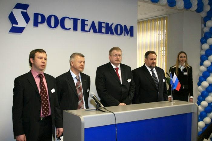 Владимир Брындин - ОАО Ростелеком