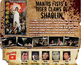Mantis Fists and Tiger Claws of Shaolin 1977