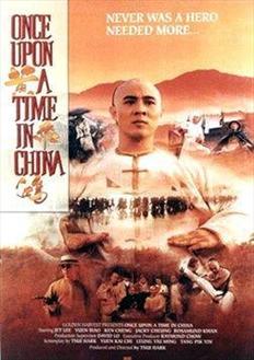 Hoàng Phi Hồng 1: Bảo Chi Lâm