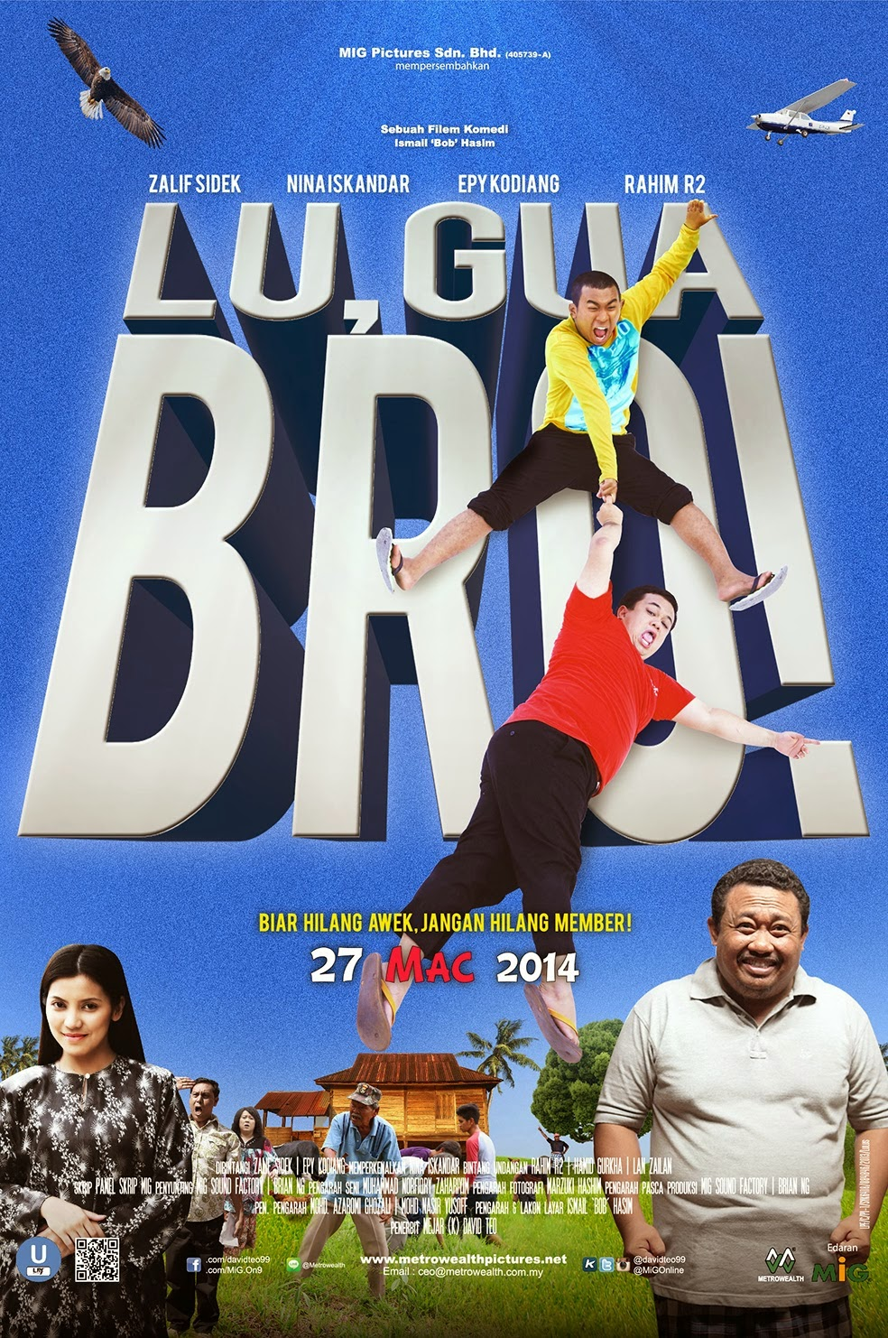 Lu Gua Bro 2014 Full Movie