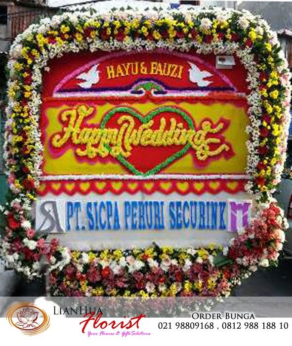 Toko Bunga Florist di Jakarta, toko bunga jakarta barat, karangan bunga papan, bunga duka cita, buket bunga