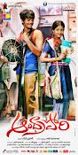 Andhra Pori movie first look wallpaper-thumbnail-6