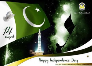Pakistan Independence Day Wallpaper 100023 Pakistan Independence Day, Happy Independence Day, Pakistan Day.  14 August 1947, 14 August, Jashne Azadi Mubark, Independence Day, Pakistan Independence Day Wallpapers, Pakistan Independence Day Photos, Independence Day Wallpapers