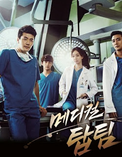 Medical top team capitulos