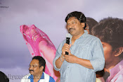 Paisa pre release Press meet Photos Gallery-thumbnail-12
