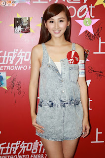 Asian E-News Portal: Attend an event: Samantha Ko wear a ...