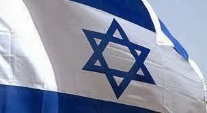 Pengadilan Mesir Adili Sembilan Mata-mata Israel