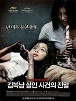 Bedevilled (2010)