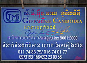 C.T.M.I Giffarine Cambodia