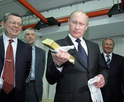 Putin Holding Gold Bar
