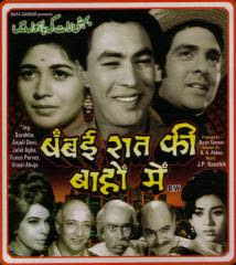 Bambai Raat Ki Bahon Mein (1968) - Hindi Movie