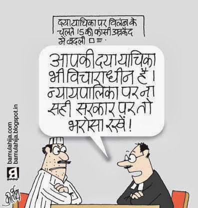 supreme court, crime, justice, law, upa government, congress cartoon, cartoons on politics, indian political cartoon