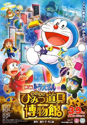 Doraemon: Nobita Và Viện Bảo Tàng Bảo Bối - Doraemon: Nobita's Secret Gadget Museum (2013)