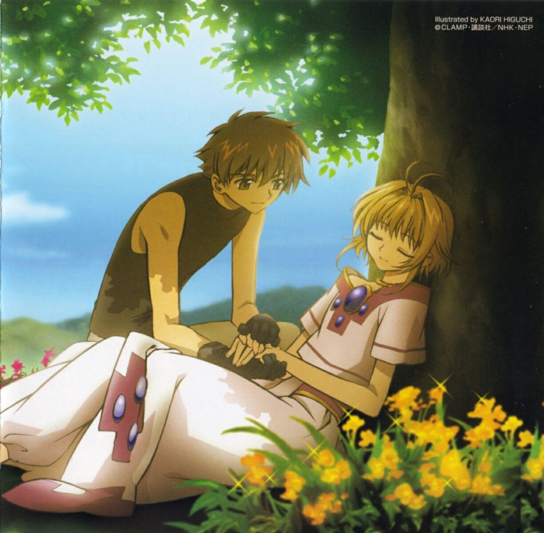 アリ ⚜ COMPLEX: Tsubasa Chronicle Original Soundtracks