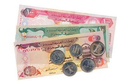 the uae monetary system A proposal put forth by the swiss association for monetary modernization aims to  implement a sovereign money system to increase financial.