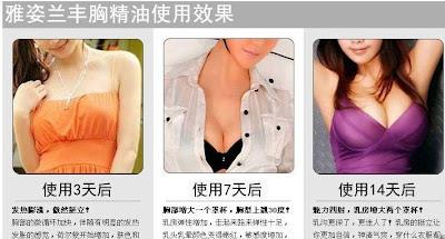 vacum,vakum payudara,vacum pembesar,vakum pembesar payudara,pembesar payudara,breast up cream,cream pembesar payudara,obat pembesar,obat pembesar payudara,