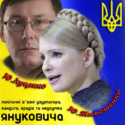 Тимошенко выиграет в Евросуде все дела, - адвокат вдовы Гонгадзе - Цензор.НЕТ 9853