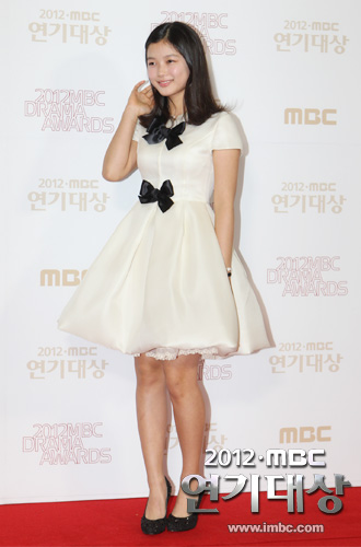 FOTO KIM SO HYUN, KIM YOO JUNG & YEO JIN GOO @MBC AWARDS 2012