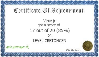 sertifikat phreaker