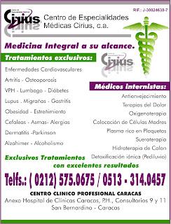 CENTRO DE ESPECIALIDADES MEDICAS CIRIUS, C.A. en Paginas Amarillas tu guia Comercial