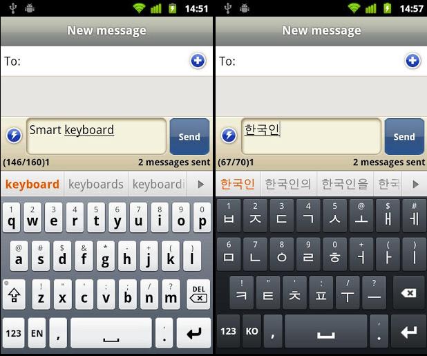 keyboard pro play google comt smartkeyboardpro smart keyboard pro ...