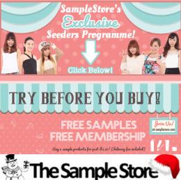 SampleStore