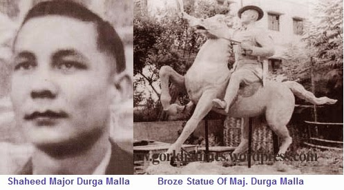 Shaheed Major Durga Malla