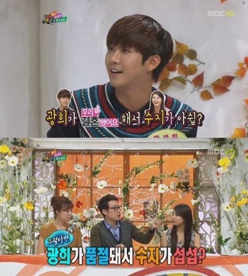 Kwanghee Inginkan Suzy di WGM