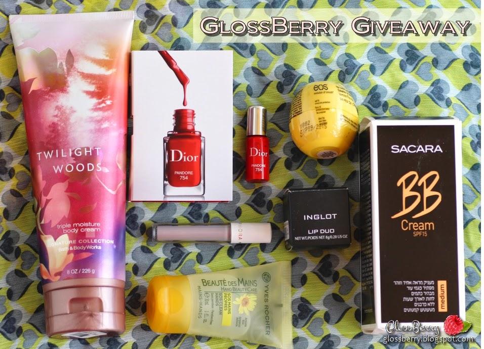 glossberry giveaway הגרלה בבלוג של גלוסברי