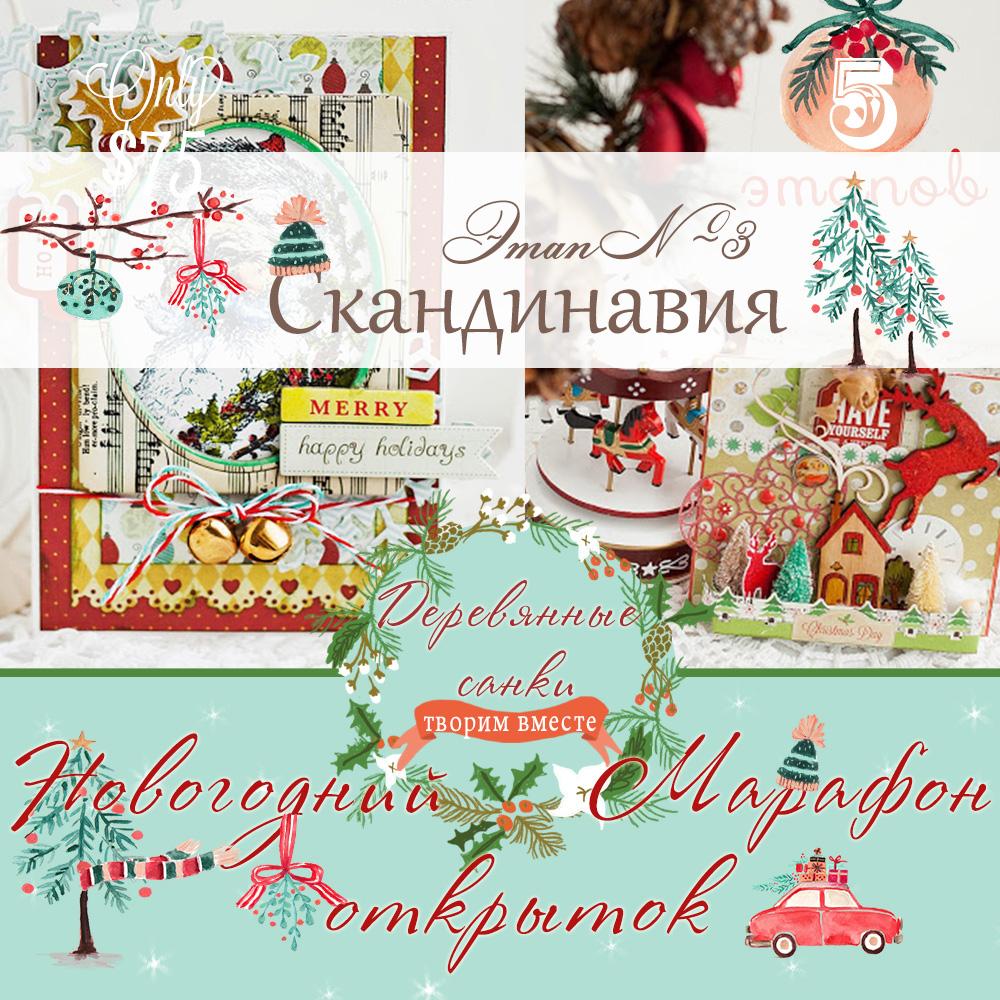 http://1littlehedgehog.blogspot.ru/2014/11/3_19.html