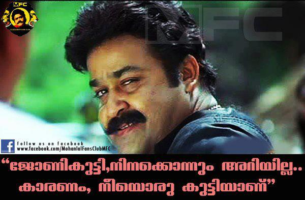 The King Mammootty   M...