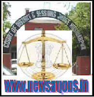 district+session+judge+hoshiarpur+recruitment