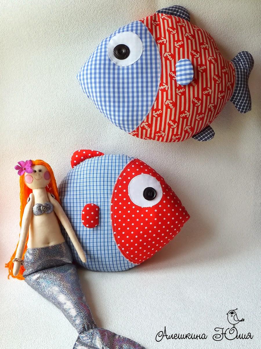 Рыба игрушка