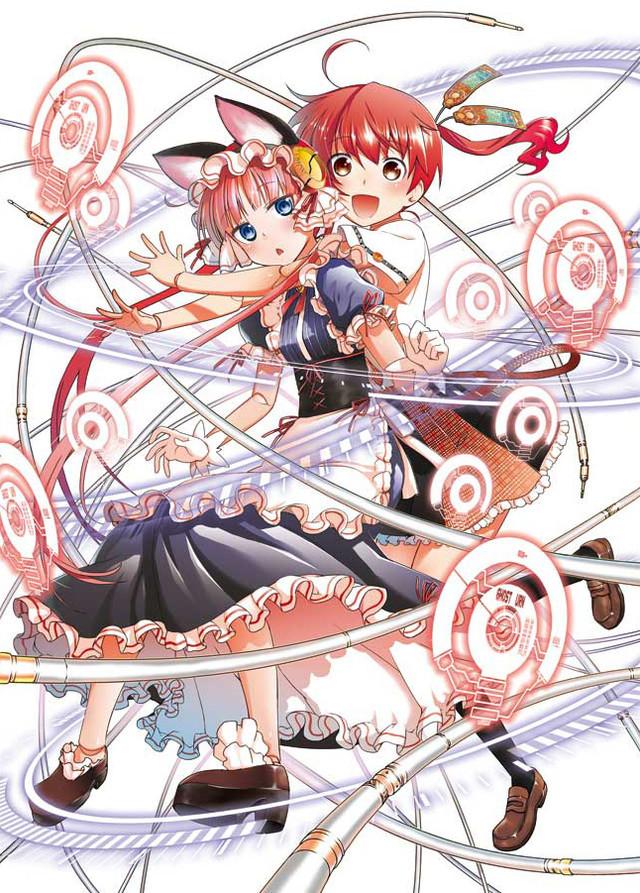 Koukaku no Pandora plakat anime