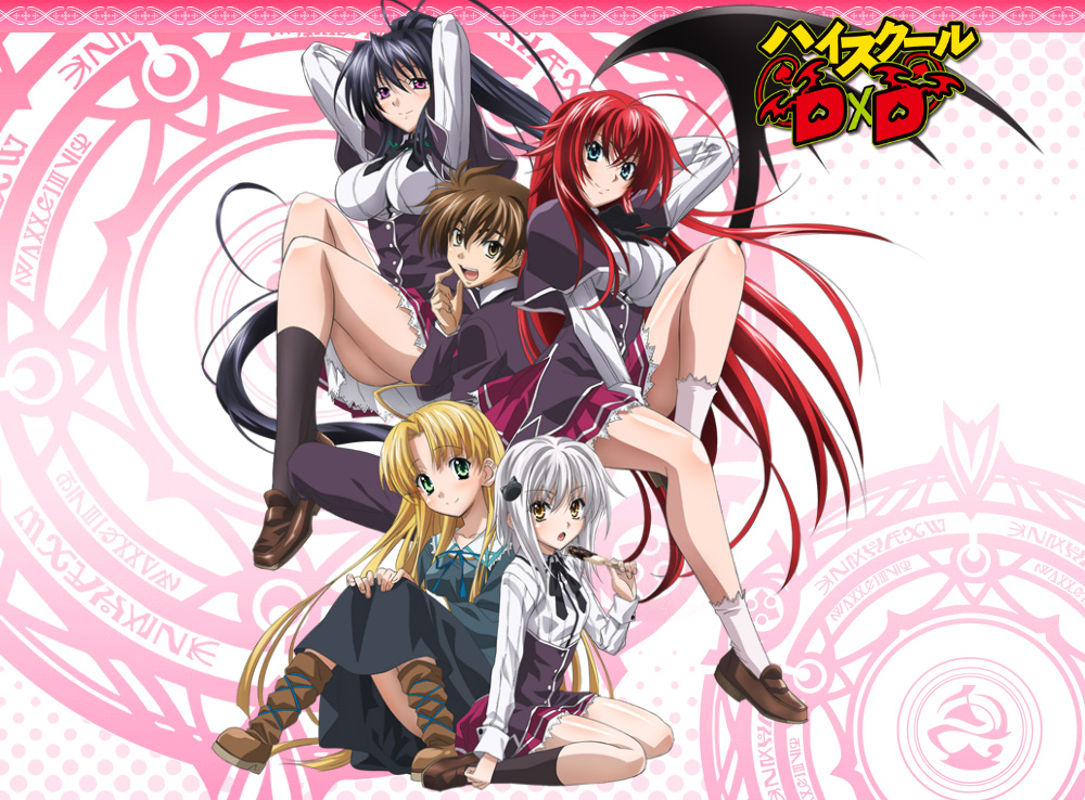 High school DxD (MF)