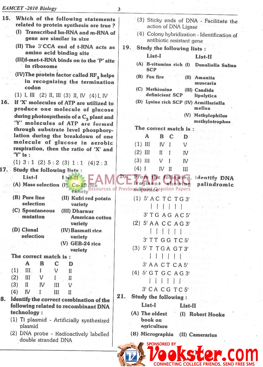 AP EAMCET Previous Year Question Papers with Solutions