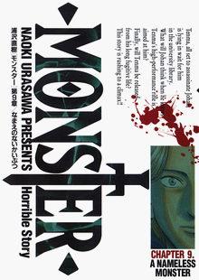 Naoki Urasawa - Monster Vol 9.pdf (Comic)